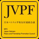 JVPF_logo_1x1
