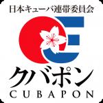 cubapon_logo_1x1
