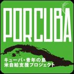 porcuba_logo_1x1