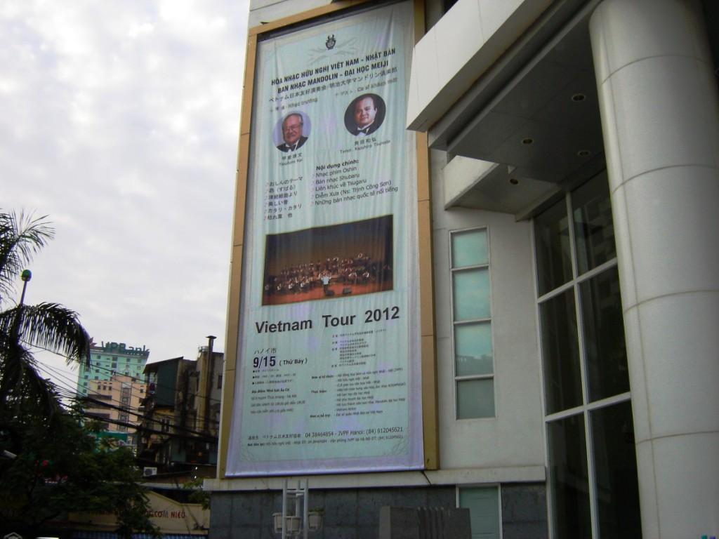 2012年、ハノイ市で。 AUCOホール入り口のバナー。